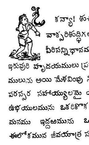 Telugu Drop Letter From Grihalakshmi 1929-30 Non-Latin Pinterest - new love letter format in telugu