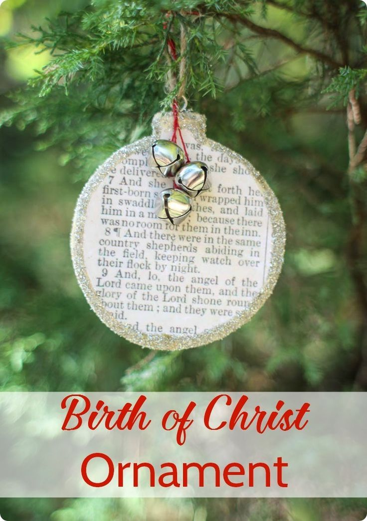 Birth Of Christ Christmas Ornament Lovely Etc Diy Christmas Tree Ornaments Christian Christmas Gift Christmas Ornaments