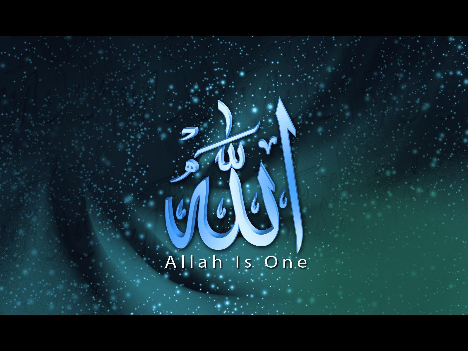 Allah Wallpaper 3d Allah Allah Wallpaper Islam