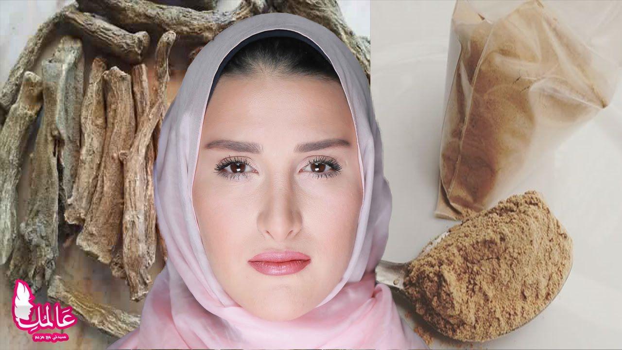 وداعا للكلف نهائيا بإذن الله في أسبوع بإستعمال القسط الهندي Youtube Beauty Hair Styles Hair