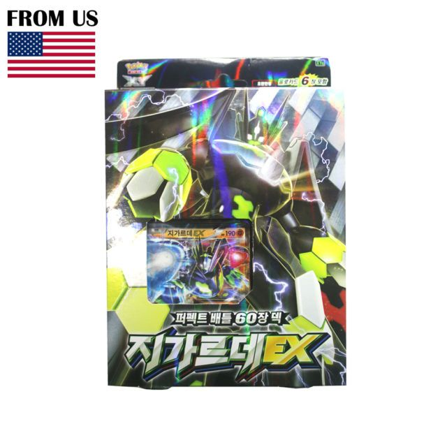 Pokemon Cards Game XY BREAK Perfect Battle Deck 60