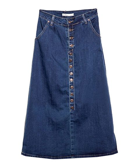 f34c38c5752 Punk Style Single-breasted Long Denim Skirt