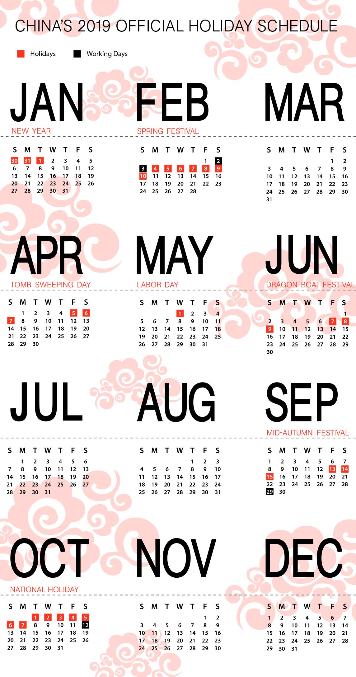 China's 2019 Official Holidays National holiday calendar