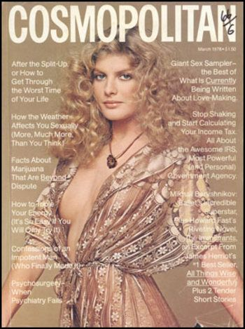 1978 Cosmo cover featuring Rene Russo from her modeling days