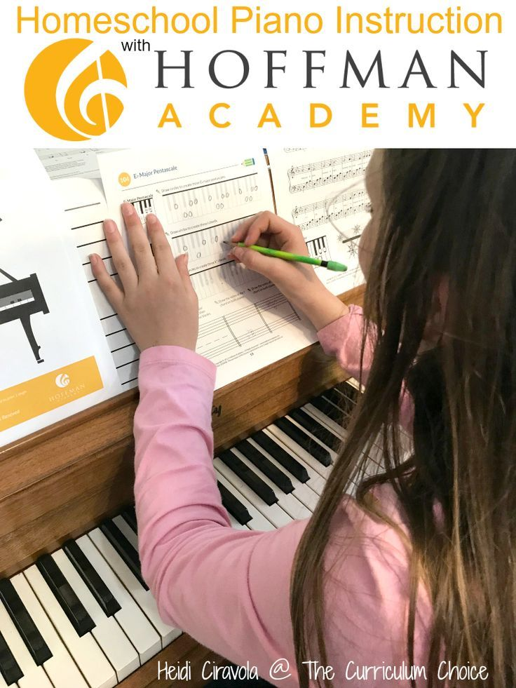 Homeschool Piano Instruction With Hoffman Academy Homeschool Music