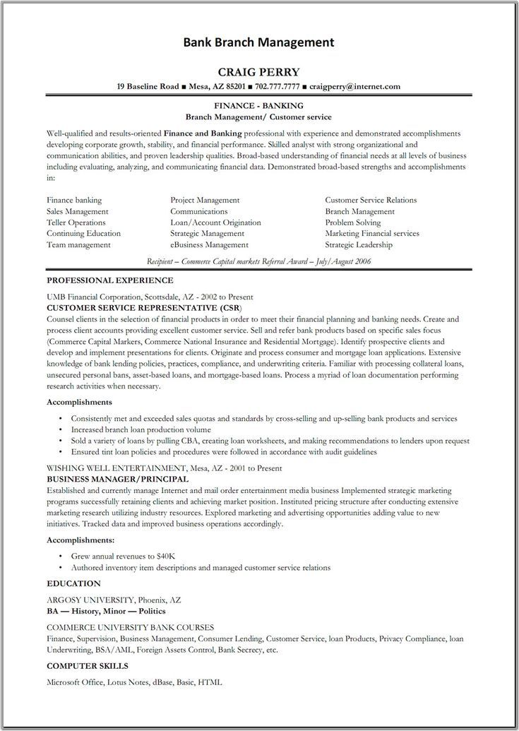 Resume Example For Bank Teller Awesome This Is A Professionally