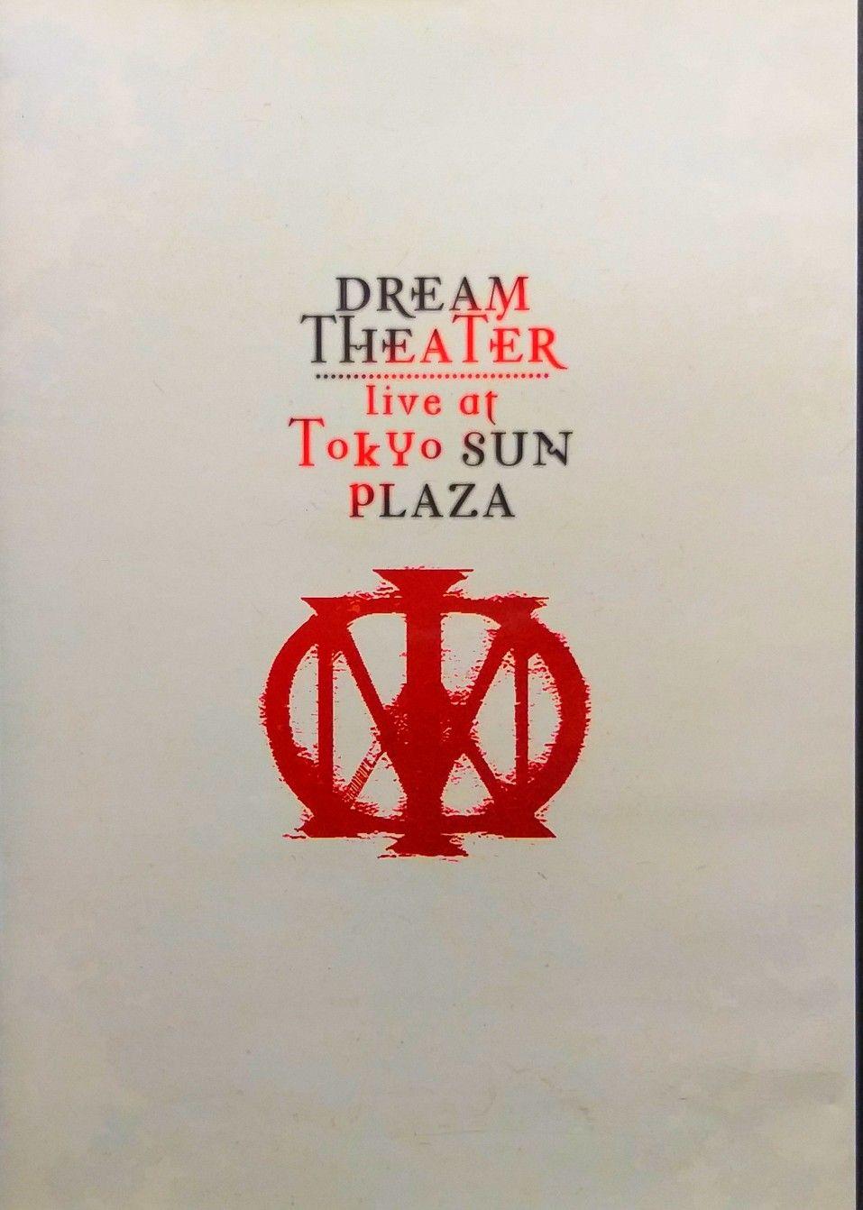 Dream Theater Live at Tokyo Sun Plaza, vídeo bootleg