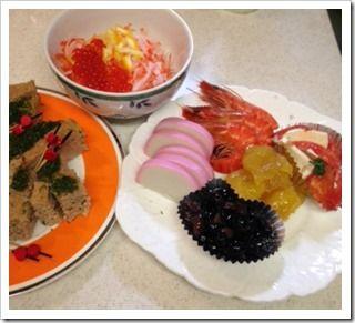 Kohaku-namasu (White & Red Salad) – A Traditional Japanese New Year's Dish