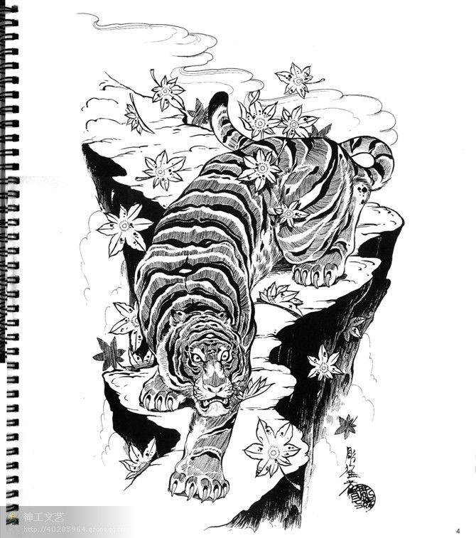 Tattoo Designs Pdf: PDF-Format-Tattoo-Book-Tiger-Hawk-Snake-Tattoo-Designs-by
