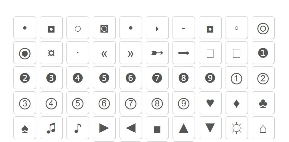 Dot Symbols Dot Symbol Text Symbols Cool Text Symbols