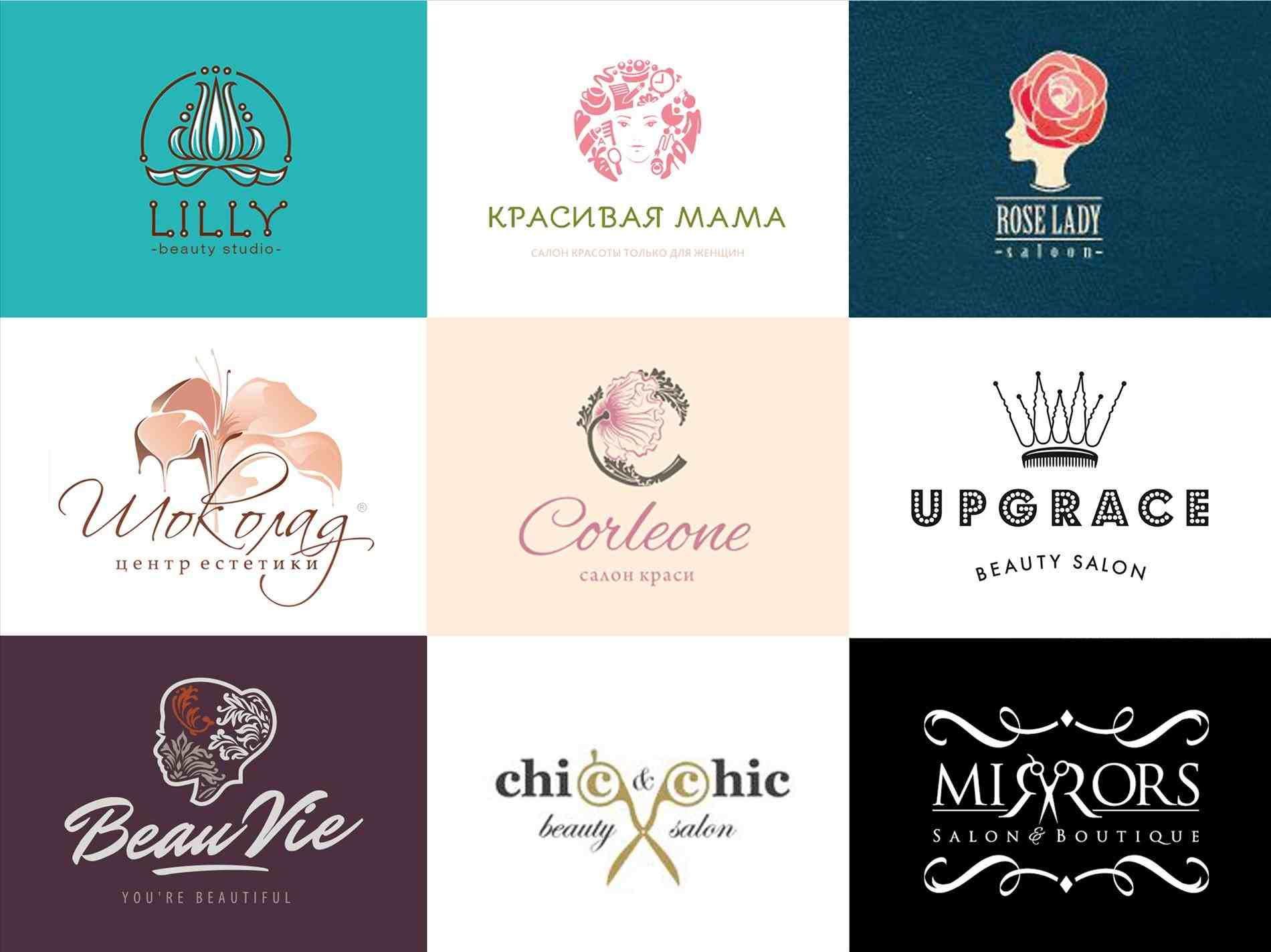 unique beauty salon name ideas | hair stylist and models