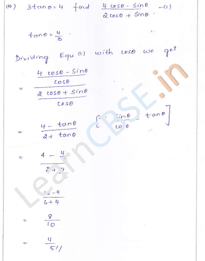 Rd Sharma Class 10 Solutions Chapter 5 Trigonometric Ratios Math Lessons Solutions Calculus