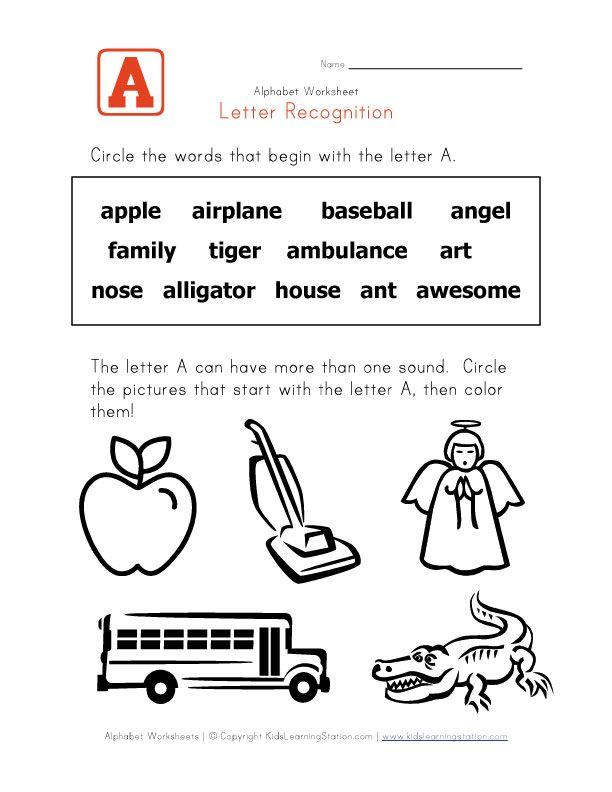 highlight words that start with a and colour pictures of words that