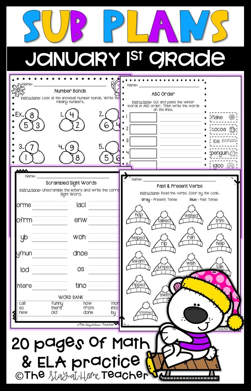 Sub Plans Packet No Prep Review Worksheets For January 1st Grade Phonics Lessons How To Plan Teaching Homeschool [ 1344 x 864 Pixel ]