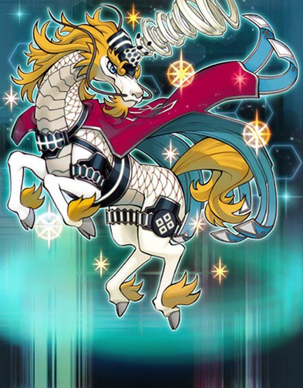Majespecter Unicorn Kirin Drawings Anime Monster
