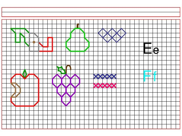 Dibujos en cuadriculas c02 | Dibujos con Figuras Geometricas ...