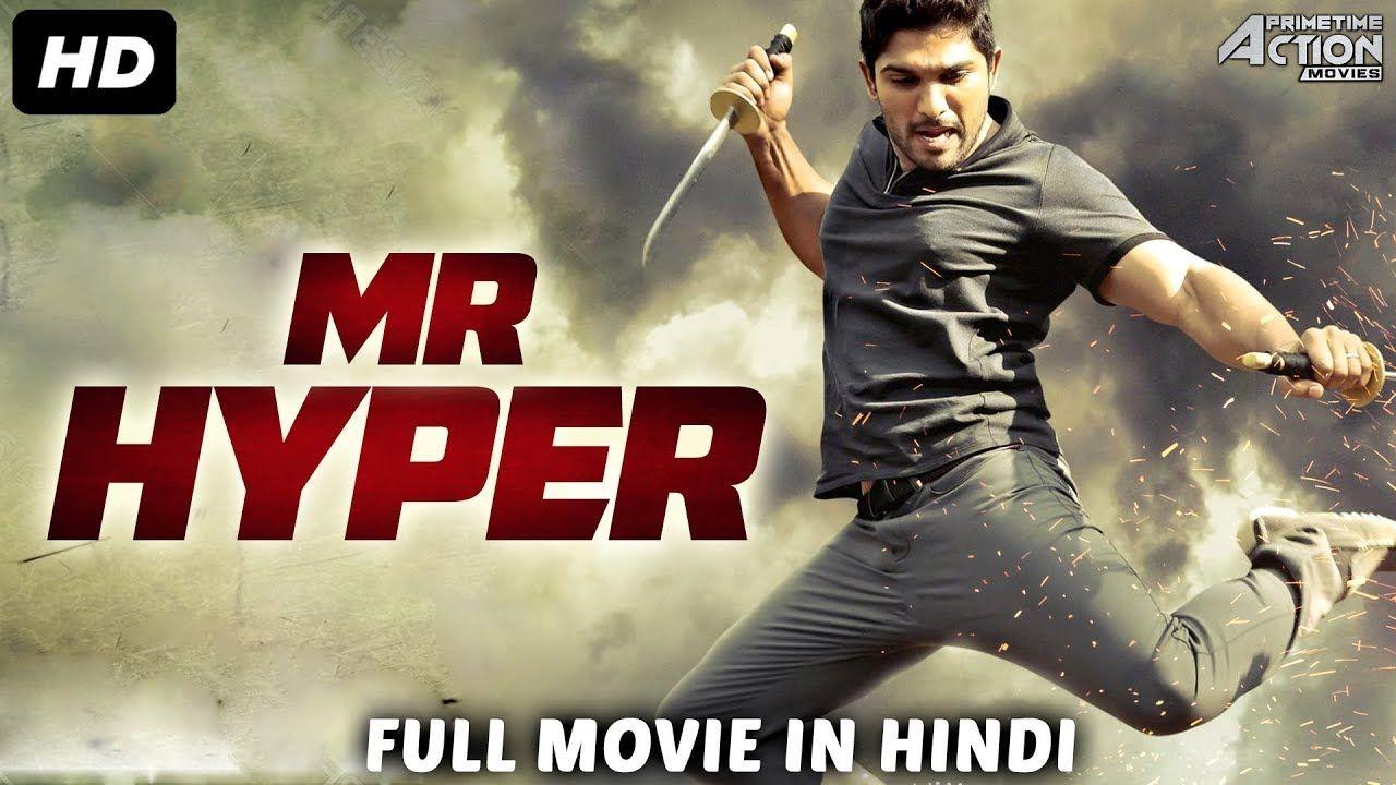 Mr Hyper 2019 New Released Full Hindi Dubbed Movie New Movies 2019 South Movie 2019 New Movies Movies 2019 Movies
