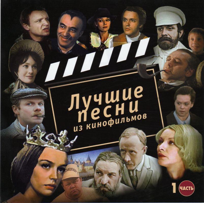 Песни 2003 скачать бесплатно mp3