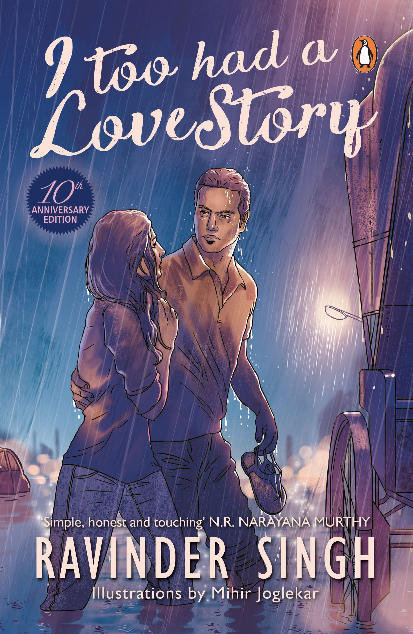 Cover For Ravinder Singh S 10th Anniversary Edition Of I Too Had A