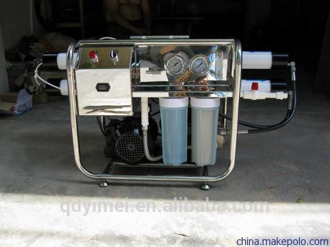 Ro Plant Water Purifier Reverse Osmosis water desalination