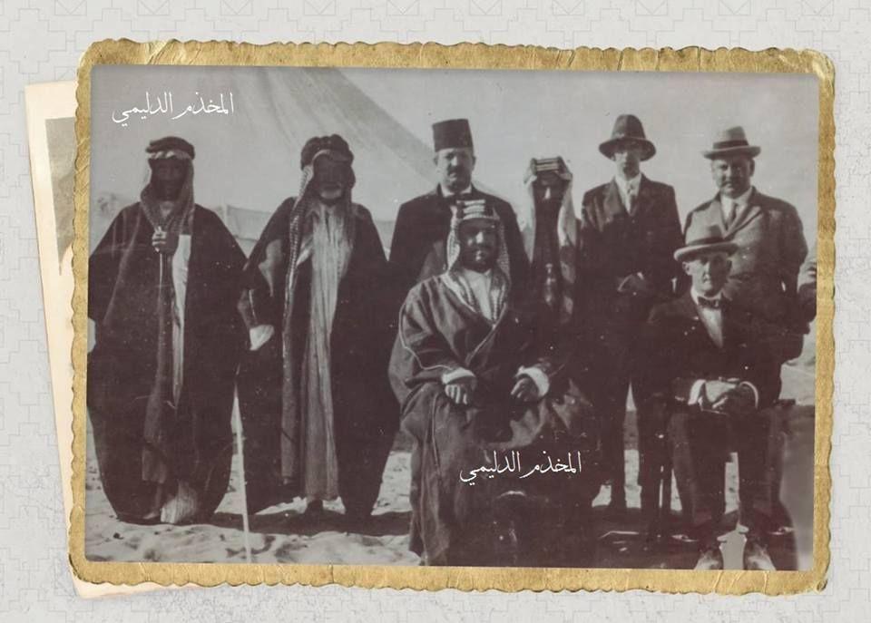 شيوخ القبائل Saudi Men Mesopotamia Men