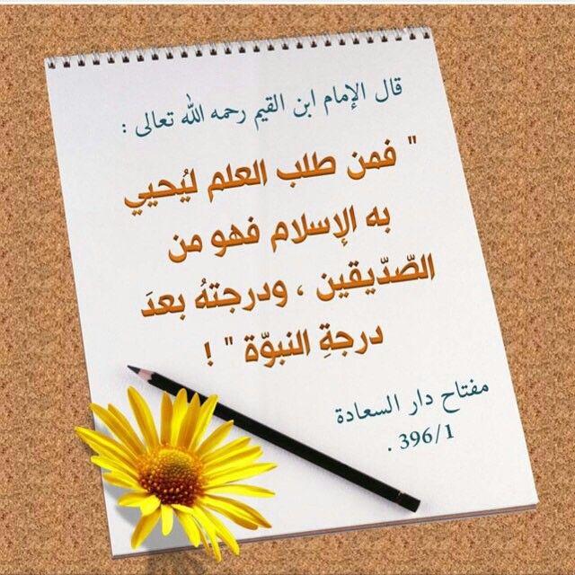 اسال الله الثبات لنا ولكم يا اخوة Greatful Quotes Facebook Posts