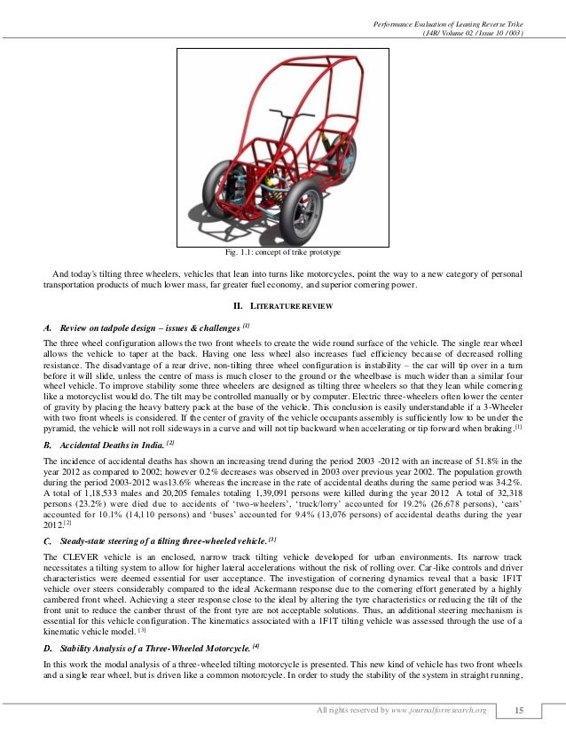 performance-evaluation-of-leaning-reverse-trike-2-638jpg 638×826