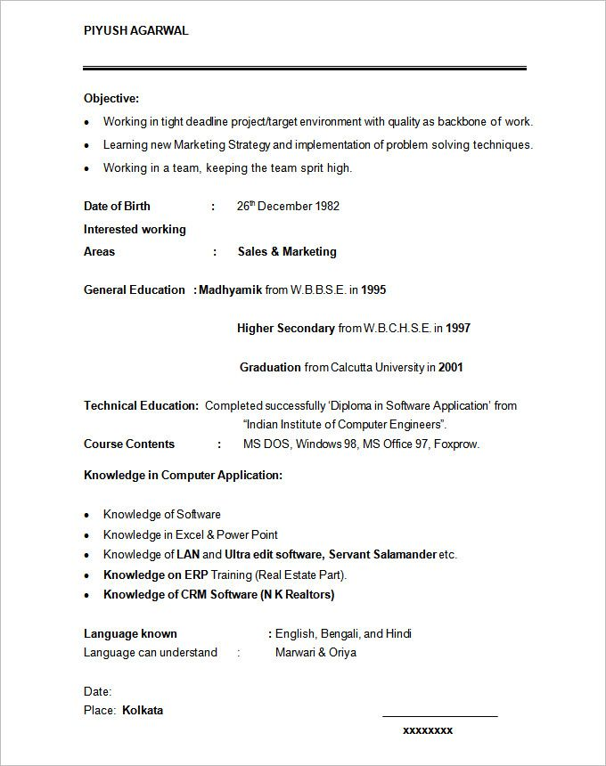 Professional Resume For Mba Students HttpMegagiperCom