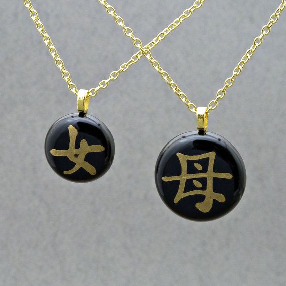Mother Daughter Necklaces Chinese Symbols Mother Necklace