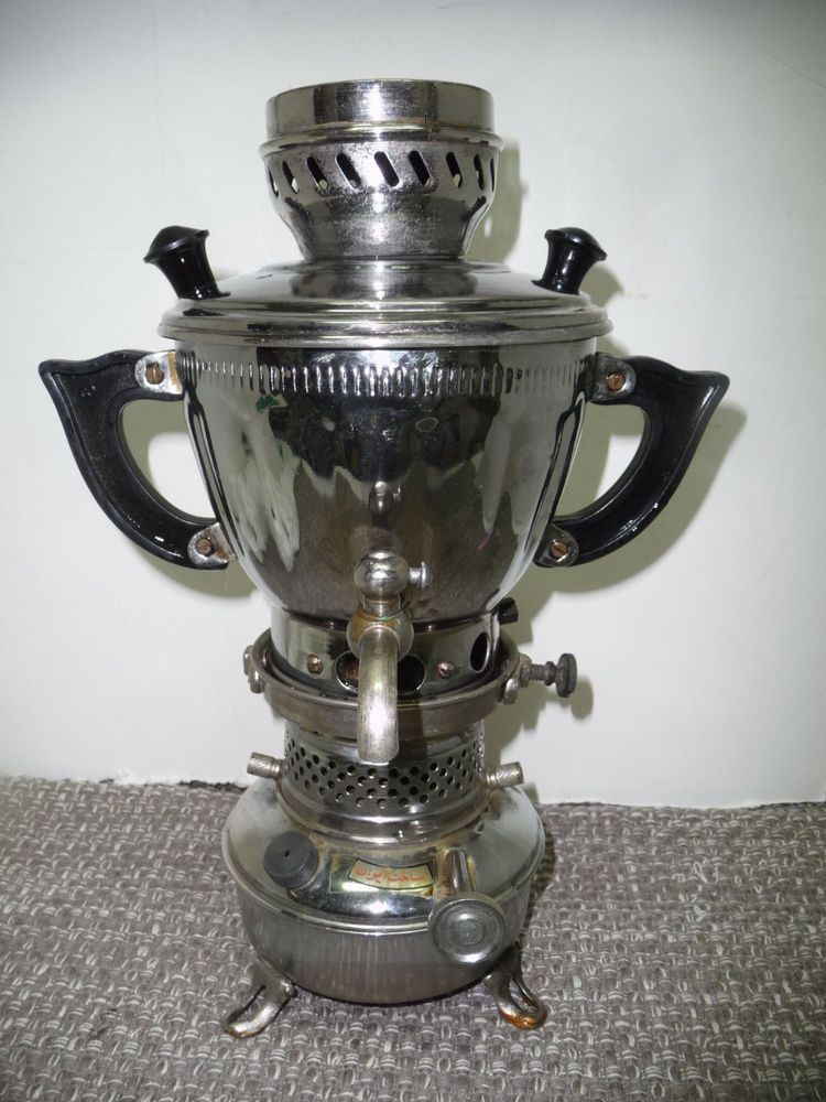 ANTIQUE Middle Eastern Mini COAL OIL KEROSENE SAMOVAR TEA