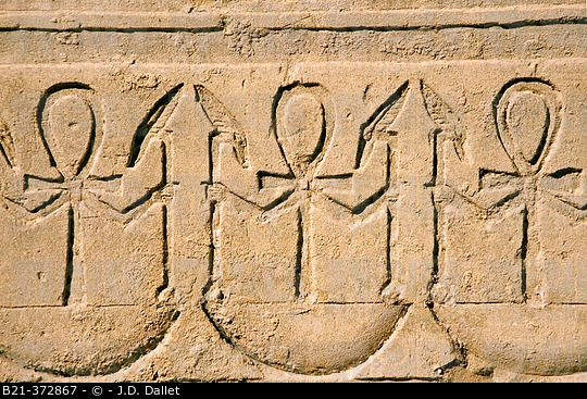 Ankh - ancient carvings at the Temple of Montu. Near Luxor. Egypt