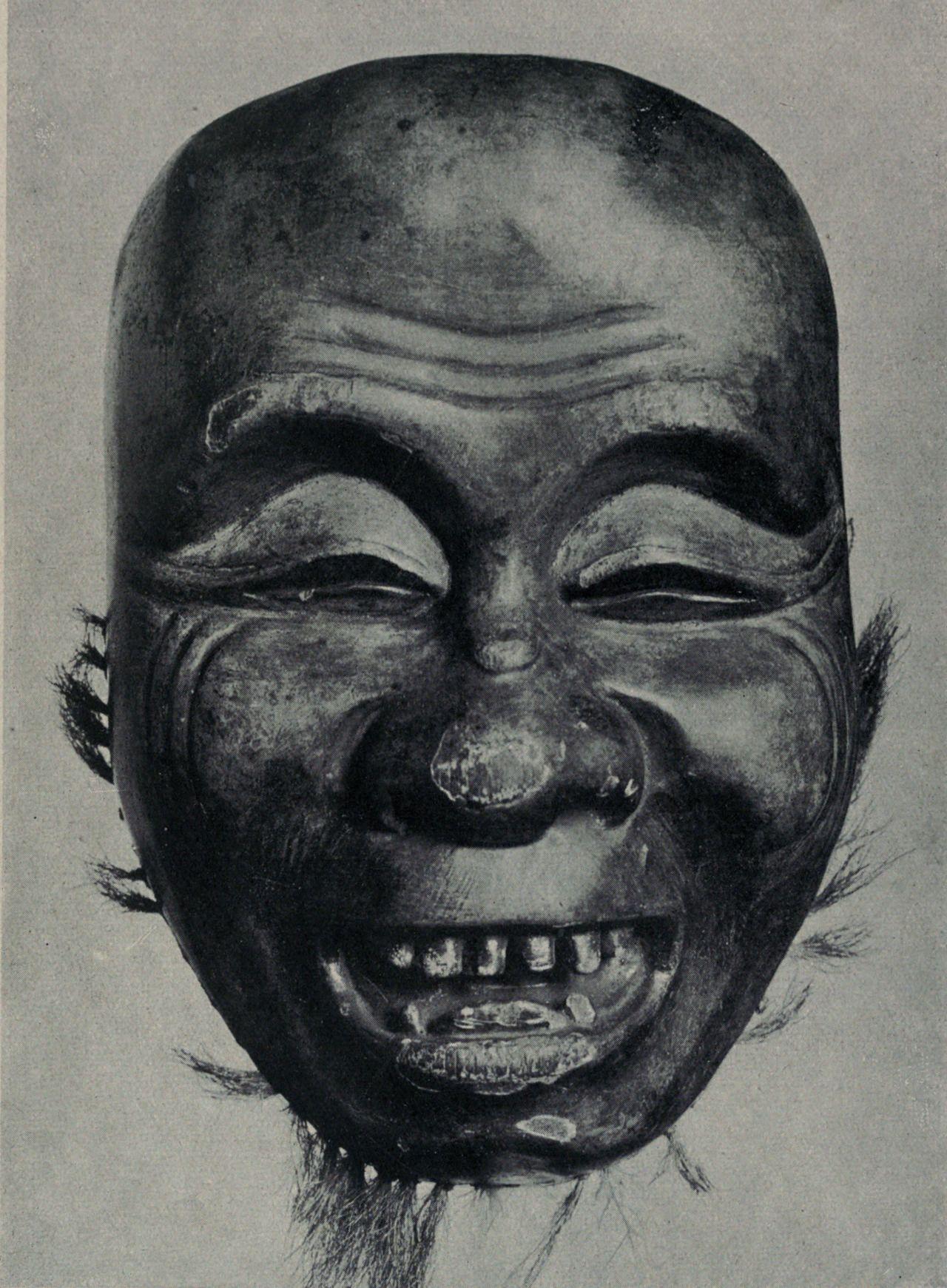 Mask Japan Masken 1922 Internet Archive