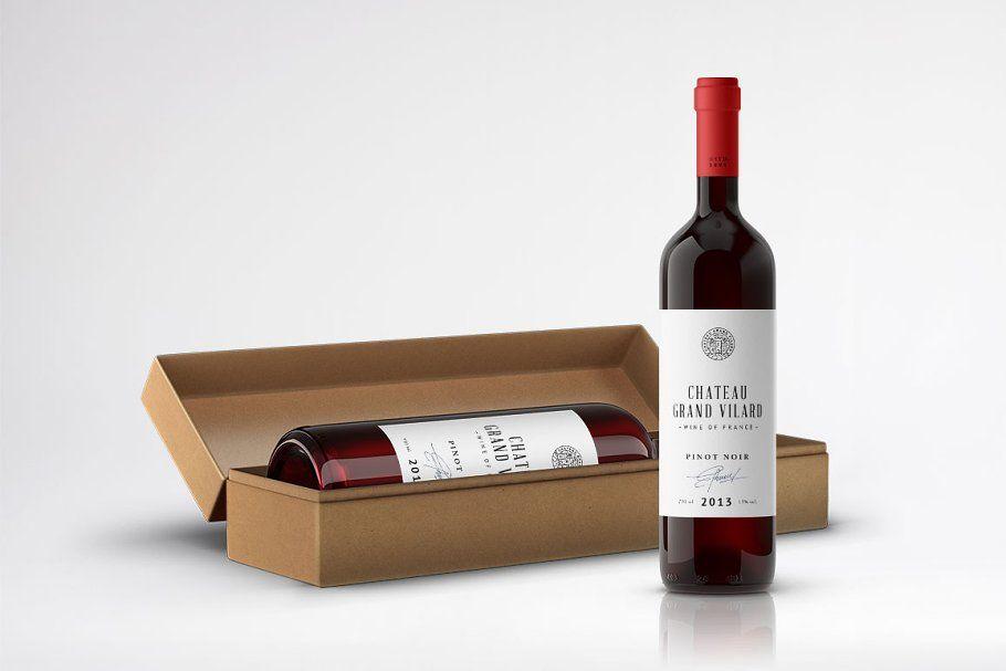 Download Wine Packaging Mockups Wine Packaging Bottle Mockup Wine Bottle Packaging