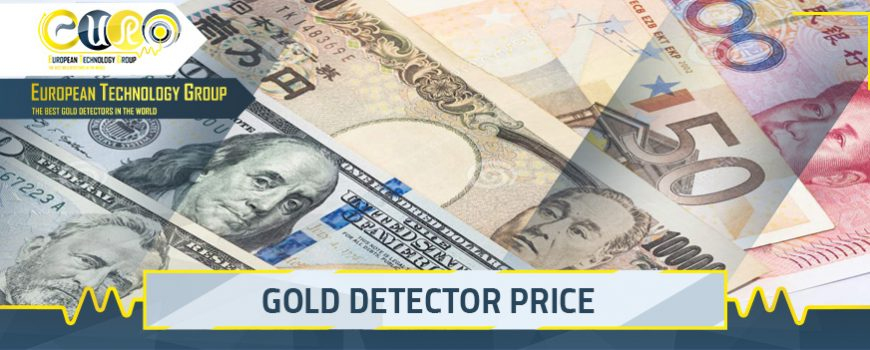 Gold Detector Price Gold Detector Technology Detector