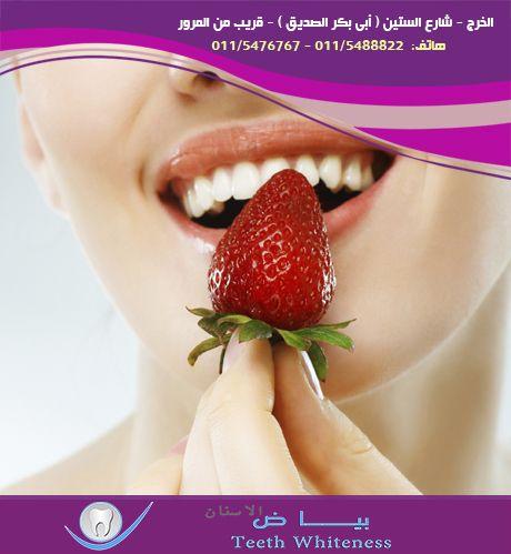 يساعد استنشاق البخار الناتج عن إذابة ملعقتين كبيرتين من العسل في ماء يغلي على التخلص من رائحة الفم الكريهة ويفضل الاستمرار عليه مر Food Fruit Strawberry