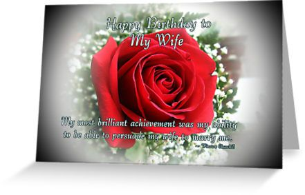 Happy Birthday to my wife In Heaven – Happy Birthday to My Wife Card