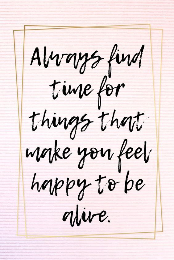 14+ Inspirational Quotes For Women That Will Are Really Heart Warming