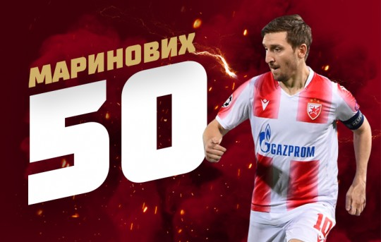 FK Crvena zvezda Sports jersey, Red star, Sports