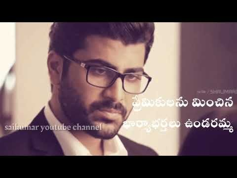 love failure dialogues in telugu movies download