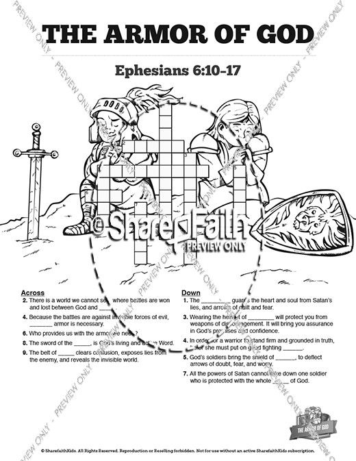Ephesians 6 The Armor of God Sunday School Crossword