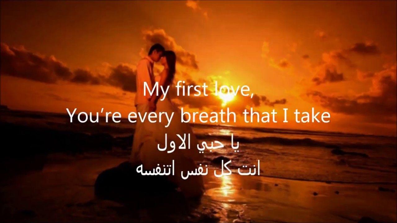 الحب الابدي Maria Carey Luther Vandross Endle Luther Vandross Maria Carey No One Loves Me