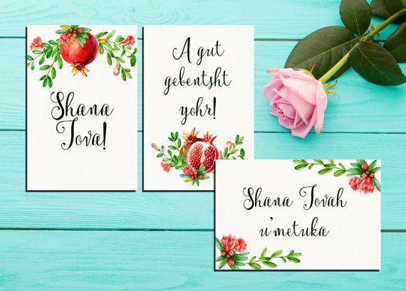 Rosh Hashanah cards kit, Shana Tova cards kit, Happy new year, Pomegranate cards, Jewish new year, S #shanatovacards Rosh Hashanah cards kit, Shana Tova cards kit, Happy new year, Pomegranate cards, Jewish new year, S #shanatovacards