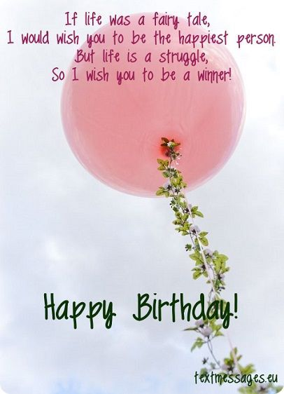 birthday ecard with balloon image and greeting words on it happy