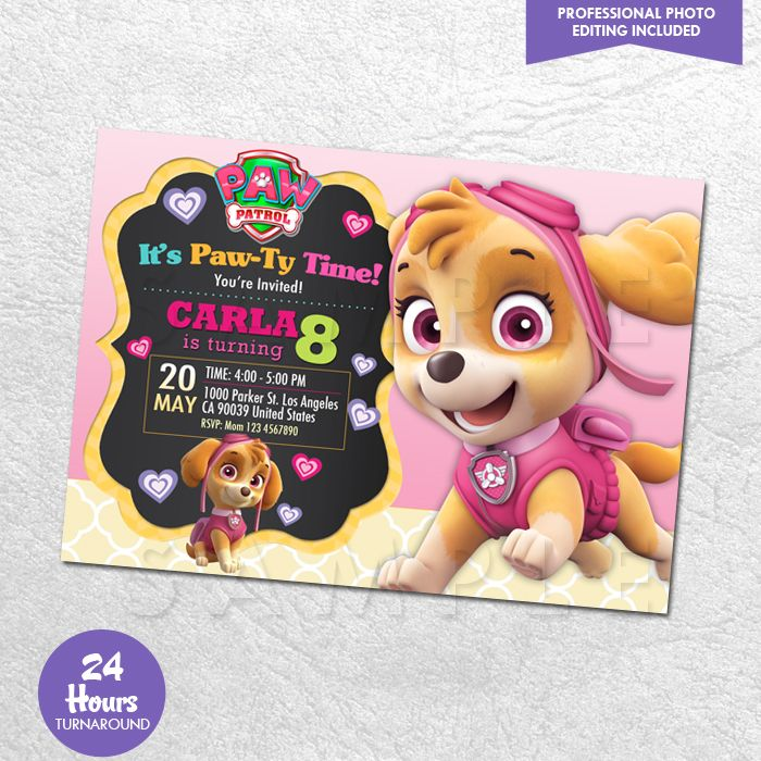 Printable Paw Patrol Skye Invitation Download