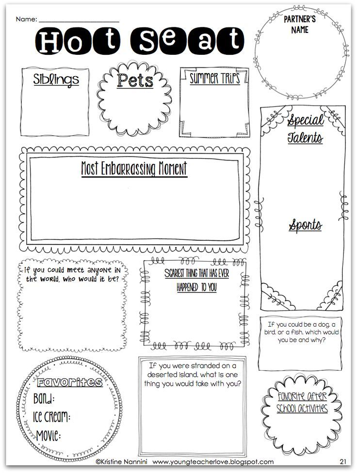 Back to School Team Building Get to Know You Activities – Get to Know You Worksheets