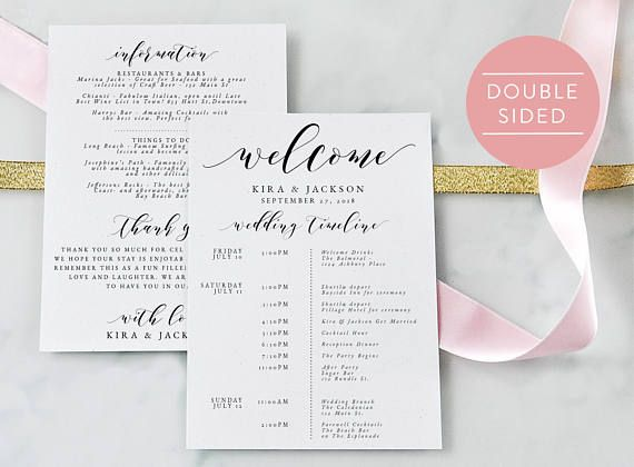 Wedding Itinerary-Editable PDF-Welcome Bag-Wedding Timeline-Welcome