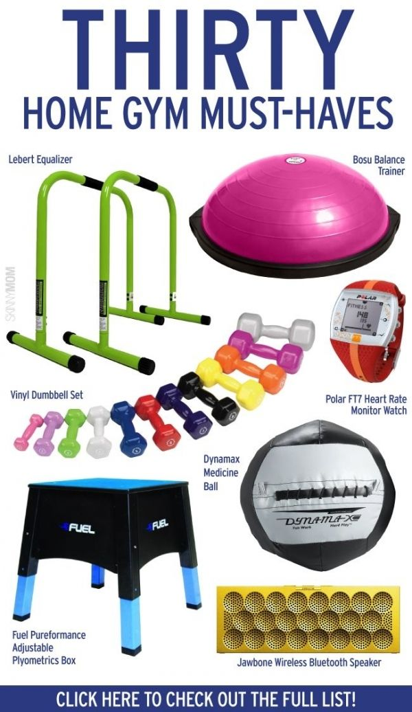 13 Awesome Pieces of Home Exercise Equipment ...