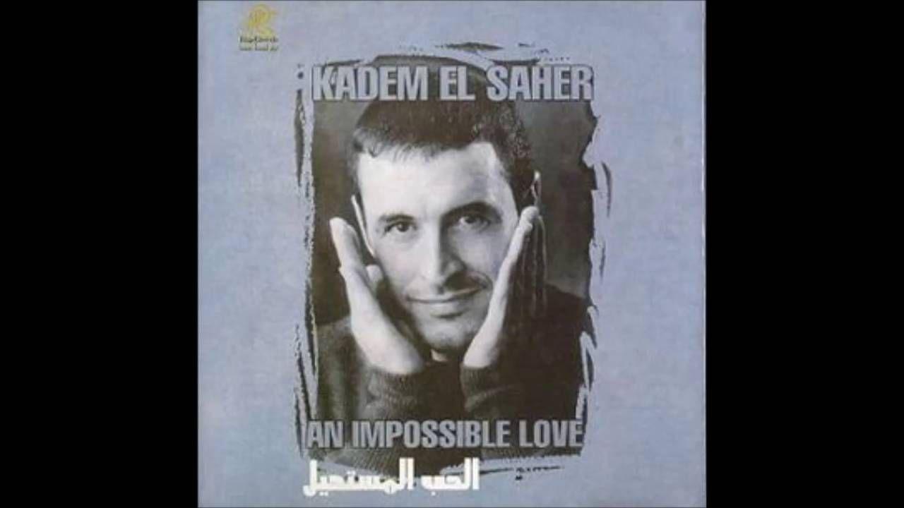 ألبوم الحب المستحيل كاظم الساهر 2000 Youtube Music Publishing