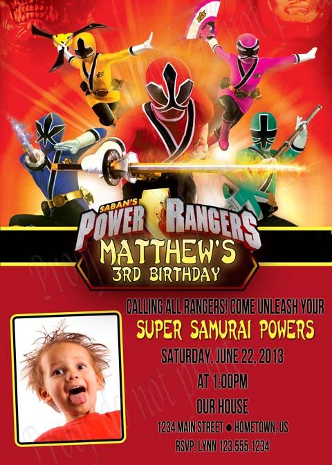 Personalized Power Rangers Samurai Birthday Party Invitations – Power Ranger Party Invitations