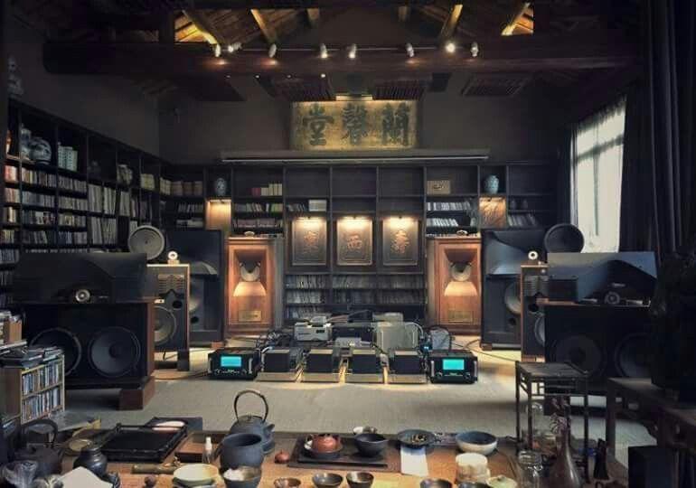 High end audio audiophile listening room room audiophile High end audio audiophile listening room room audiophile